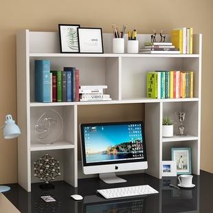 桌子上多层置物架简易桌面小型书柜小书架放在书桌上的多功能组装