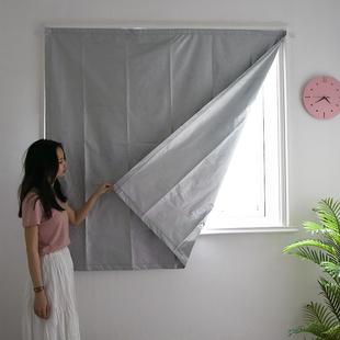 陽臺窗簾全遮光布料魔術粘貼式臥室免打孔安裝遮陽隔熱防曬小窗戶