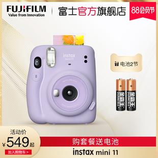 Fujifilm/富士instax mini11一次成像mini相机立拍立得迷你11礼盒