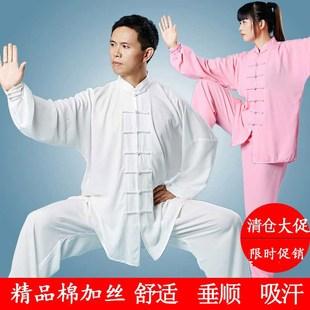 宏情晨練男女春夏季新麻紗短袖太極服練功服8色選彈性透氣垂感