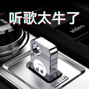 汽车车载u盘歌曲64G无损重低音DTS5.1声道高音质mp3车用usb音乐