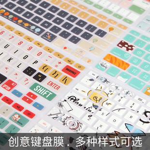 华为matebook13键盘膜xpro荣耀笔记本magicbook14电脑保护pro16.1配件e锐龙版d15.6防尘全覆盖15键盘贴膜可爱