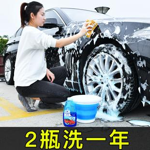汽车洗车液白车专用洗车泡沫水蜡强力去污镀膜上光蜡水黑车套装