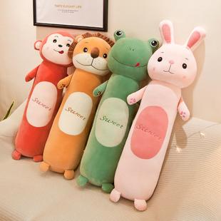 可愛小兔子抱枕長條枕毛絨玩具睡覺枕頭床上公仔玩偶男女生日禮物