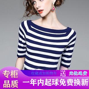 中袖上衣女条纹七分袖冰丝夏蓝色t恤女半袖针织衫短袖秋薄款黑白