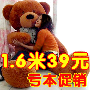 毛绒玩具大熊公仔特大号超大布娃娃女生日礼物抱抱熊泰迪熊猫玩偶
