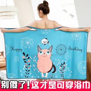 巾格格浴巾可穿女家用纯棉吸水速干不掉毛抹胸浴裙成人游泳沙滩巾