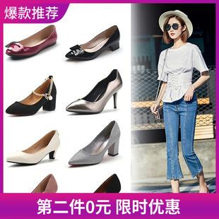 珂卡芙潮流時尚鞋子韓版休閑圓頭系帶平跟多款可選女鞋