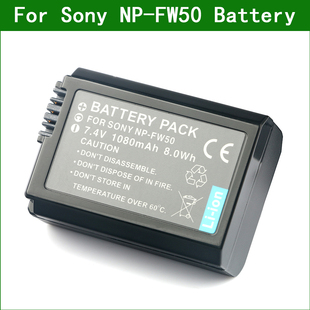 LANFLANG NP-FW50 NP FW50 NPFW50 Replacet Li-ion Battery for
