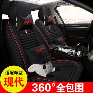 汽车座套北京现代ix25ix35瑞纳朗动名图途胜全包坐套四季专用座套