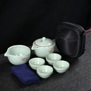 汝窑旅行茶具套装便携包一壶四杯户外车载功夫快客杯家用茶杯小套