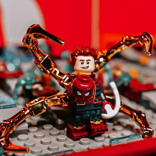 乐高蜘蛛侠MOC英雄远征钢铁书积木小人仔复仇者联盟4机甲帕克玩具