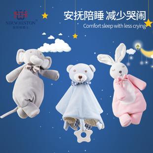 新生婴儿安抚巾毛绒玩具陪宝宝睡玩偶娃娃睡觉神器睡眠可入口啃咬