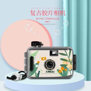 傻瓜胶卷相机ins复古胶片相机防水照相机非一次性可爱学生党礼物