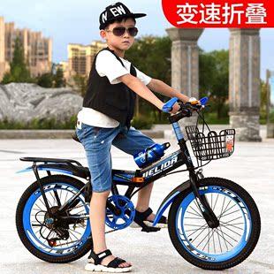 女生中大童22寸学生骑行装备变速儿童折叠自行车赛车山地车双减震