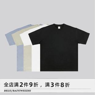 百机beiji全棉宽松t恤纯色小领口短袖男款纯棉打底衫女纯黑半袖潮