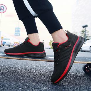 夏季大码男鞋子47透气网鞋加肥46休闲运动48网面加大号45飞织潮鞋