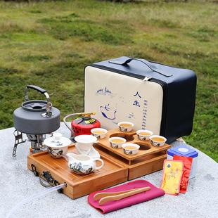 便携式车载陶瓷户外泡茶防风炉头烧水套装煮茶炉整套迷你旅行茶具