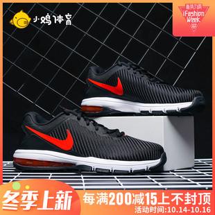 nike/耐克氣墊男鞋正品2019秋季新款AIR MAX運動鞋透氣男士跑步鞋