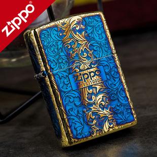打火机zippo正版原装熏金熏蓝熏铜纯铜唐草芝宝正品zppo男士送礼
