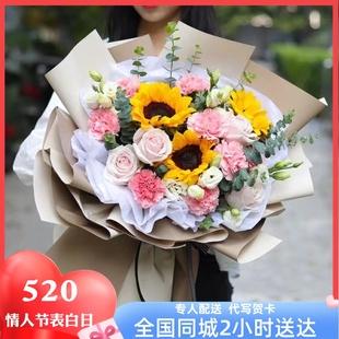 康乃馨花束礼盒送妈妈上海郑州西安南京济南花成都店鲜花速递同城