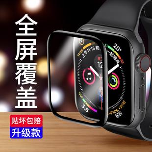 apple watch5鋼化膜iwatch4保護膜蘋果3代手表膜5代全覆蓋s4/3/2/1曲面貼膜四水凝膜38/40/42/44mm五全屏貼膜