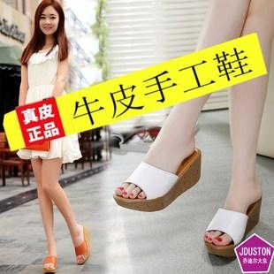 乔迪尔大东官方旗舰店2020夏新款真皮坡跟拖鞋女外穿松糕厚底凉拖