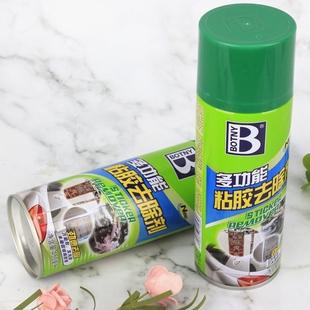 除膠去膠清除劑汽車玻璃清潔家用粘膠去除萬能不干膠柏油清洗神器