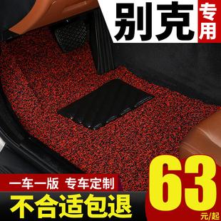汽車腳墊專用別克英朗gt老凱越xt地毯19款威朗新君威君越閱朗2013
