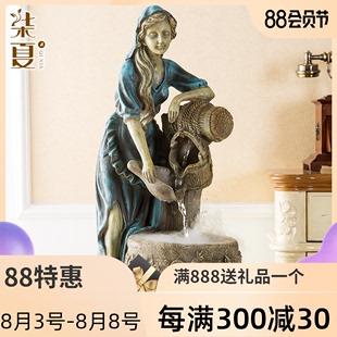欧美工业风复古女郎摆件流水喷泉家居饰品落地店面装饰工艺品创意