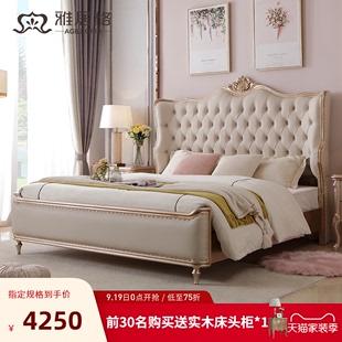 雅居格美式轻奢实木床主卧双人1.8米软包真皮床现代简约ins风家具