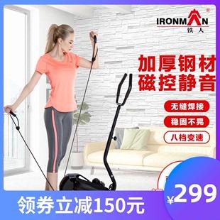 MINI健身多功能减肥磁控椭圆机瘦腿家用拉绳黑色踏步机迷你瘦身机
