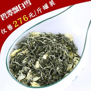 佰香集2019新茶叶 茉莉花茶(AAA)碧潭飘白雪春茶浓香型500g罐装