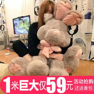 美國兔邦尼兔子公仔玩偶大號毛絨玩具布娃娃可愛睡覺抱女孩萌韓國