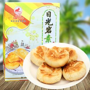 3盒包邮 日光岩礼盒素馅饼传统糕点厦门特产200g装绿豆素饼