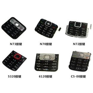 适用于诺基亚手机键N73 C5-00 5320 6120 N70 N72 数字按键 键盘