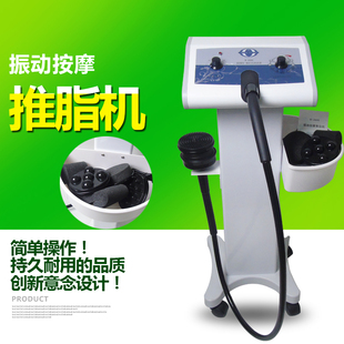 高頻震脂儀有軸減肥儀器震脂機碎脂機震動推脂機美容儀器