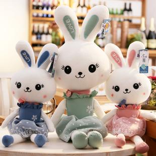 兔子毛絨玩具小兔子公仔情侶兔布娃娃公主兔玩偶婚慶禮品娃娃禮物