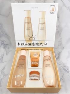 米粉麻麻香港代购爱丽小套盒胶原蛋白补水保湿水乳套装