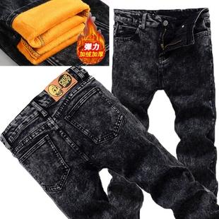 加绒牛仔裤男生秋冬款保暖修身型小脚裤加厚黑色显瘦紧身小腿长裤