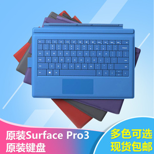 微软平板电脑Surface Pro3 Pro4/Pro2 Pro1 RT二三代原装实体键盘