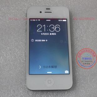 寄修iphone4/4S蘋果4s手機屏幕碎屏爆屏爛屏更換玻璃觸摸修復維修