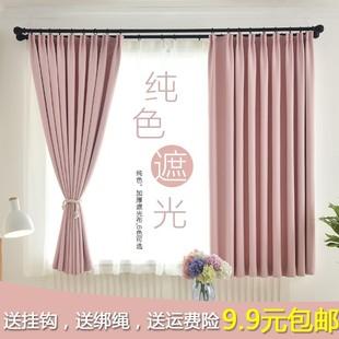 遮光隔熱窗簾布定制簡約現代短簾臥室陽臺飄窗少女小窗簾成品客廳