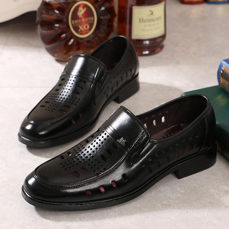 夏季男士凉鞋镂空皮鞋商务休闲凉皮鞋透气洞洞鞋大码中老年爸爸鞋
