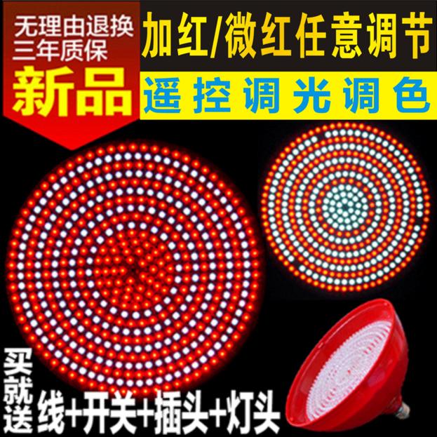 工厂圆形红光海鲜挡口灯灯罩商简约卖菜吊灯卤菜照肉灯猪肉灯灯泡