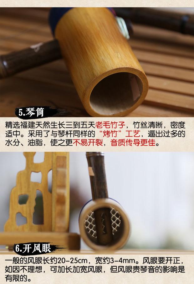 包邮 送九大豪礼 民族乐器 野生蛇皮紫竹担子京胡 精选专业京胡