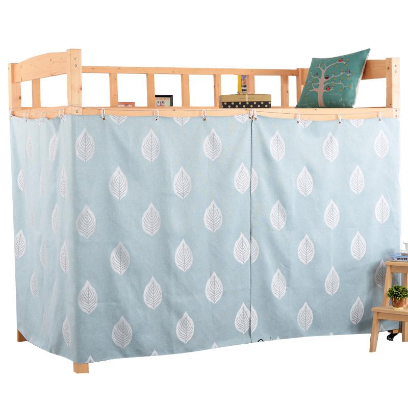 宿舍床帘下铺遮光透气女生 大学生寝室神器上铺蚊帐小清新带支架
