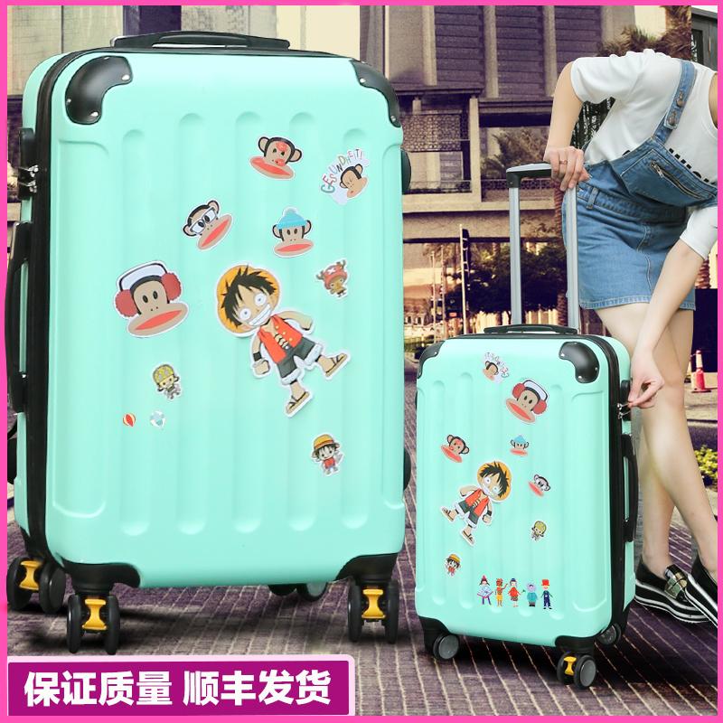 寸男女皮箱子学生 26 24 22 20 行李箱拉杆箱旅行箱万向轮密码箱