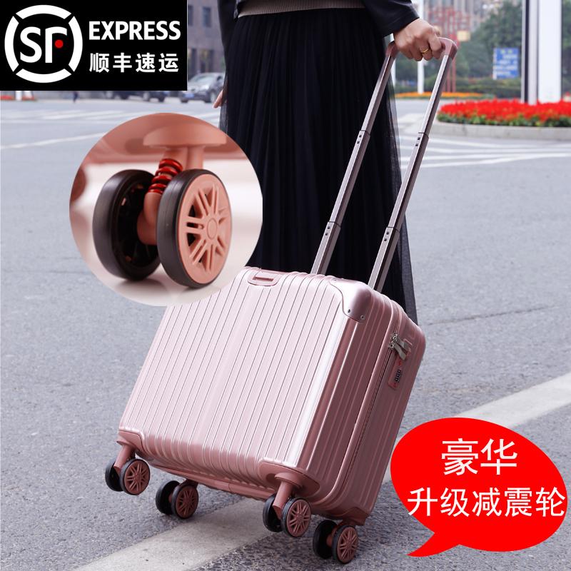 旅行皮箱 20 拉杆箱商务登机男横款箱子 16 寸迷你行李箱女韩版小型 18