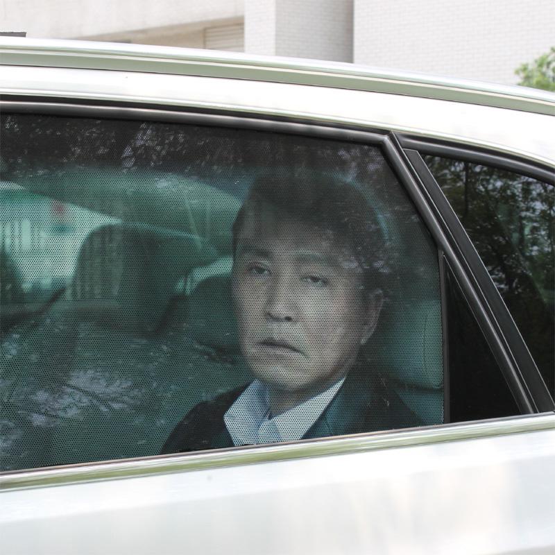包邮达康改装真人个姓装饰汽车身贴纸防水李达康玻璃书记车贴创意